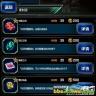 最终幻想勇气启示录升星材料获取攻略