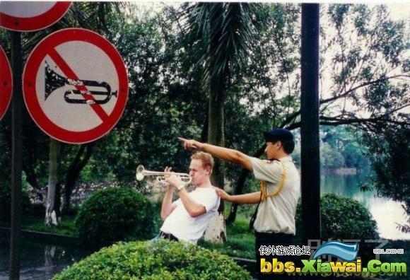 禁止吹喇叭,骚年