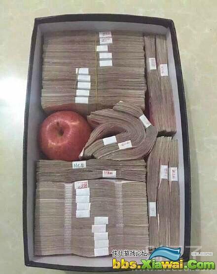 苹果你出去,钱留下。