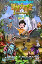 《绿林大冒险》大陆动画 冒险 奇幻 喜剧