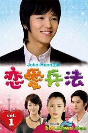 《恋爱兵法》32集全 大陆电视剧 又名:《Love Strategy》