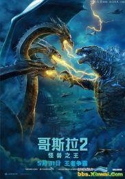 2019年美国6.4分科幻片《哥斯拉2:怪兽之王》BD中英双字