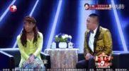 孙建宏经典小品 2016笑傲江湖春晚小品《什么是男麻豆》