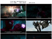 2017年美国7.5分科幻片《蜘蛛侠:英雄归来》BD中英双字