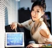 侠外网性感女网友 女神卢小彧 举牌表示爱玩DOTA2 身材火辣 宅男暴喷鼻血