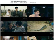 2017年国产7.2分喜剧片《羞羞的铁拳》HD高清国语中英双字