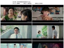 2017年国产剧情片《李雷和韩梅梅》HD高清国语中字