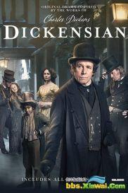 《狄更斯小说改编系列》13集全 英剧电视剧 又名:《Dickensian》《狄更斯时代》