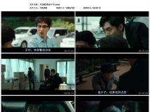 2017年韩国6.7分动作片《共助》BD韩语中字