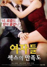 【韩国】[女性:性爱满意度][HD-MP4/1,3G][独家韩语中字][720P][限制级职场大尺度...