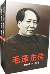 《毛泽东传》 作者:金冲及,逄先知等