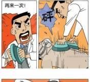 重口味邪恶漫画最了解病人需求的女医生
