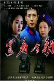 《还看今朝》29集全 大陆电视剧