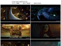 2017年美国8.2分动作片《银河护卫队2》BD中英双字