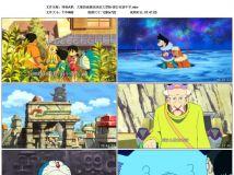 2017年日本6.6分动画片《哆啦A梦:大雄的南极冰冰凉大冒险》HD